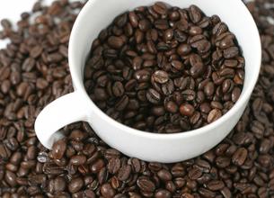 Šálek plný kávy