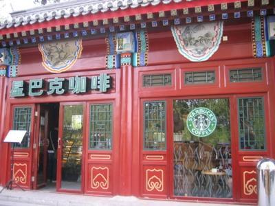 čínská_kavárna